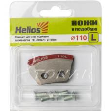 Ножи 110L полукруглые левое вращение (NLH-110L.SL) HELIOS