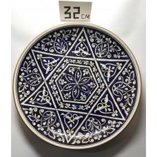 Ляган 32 см Риштанская керамика