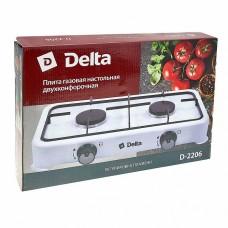 Газовая плита настольная 2-конфорочная DELTA D-2206 белая