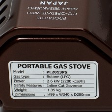 Газовая плита NaMilux PL2013PS под цанговый баллон