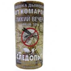 Шашка дымовая Тихий Вечер от комаров