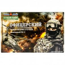 """Сухой Паёк """"ОФИЦЕРСКИЙ"""" Суточный Усиленный (РПС-У)"""