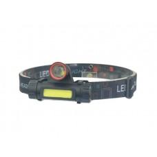 Фонарь налобный светодиодный аккумуляторный, зарядка от microUSB, ZOOM, магнит