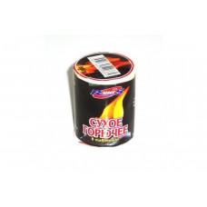 Сухое горючее RUNIS 80 гр. (5 таблеток)