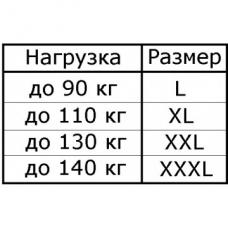 Жилет спасательный ГРЕЙ XL до 110кг Helios