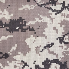Стульчик рыболова КМФ цифра СР-280 (T-FC-280-DG) TONAR